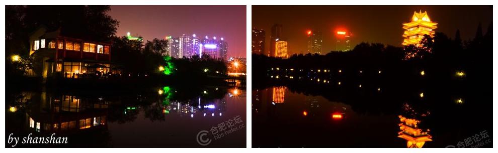 【魅力合肥】夜拍合肥包河公园