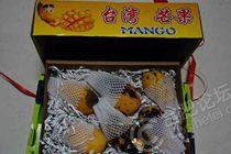 来自台湾的水果礼盒